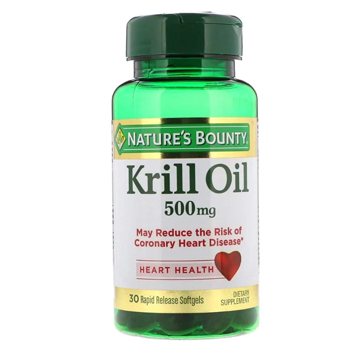 シプリーぐるぐる再生Nature's Bounty クリルオイル 500 mg 急速放出ソフトジェル 30粒 【アメリカ直送】