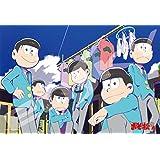 エンスカイ 108ピース ジグソーパズル おそ松さん 松野家の6つ子たち ラージピース(26x38cm) 108-L553