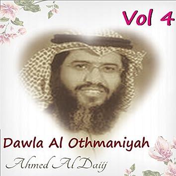 Dawla Al Othmaniyah Vol. 4 (Quran)