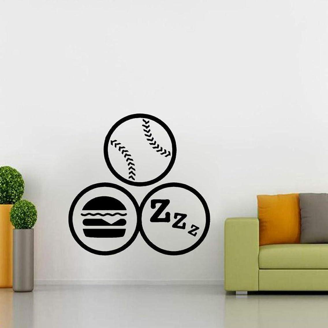 Wall Stickers Murals 55.3Cmx55.3Cm Interesting Eat Sleep Baseball Wall Decal PVC Decor Gym Boys Kids Room