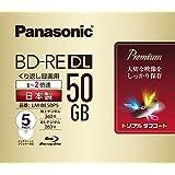 パナソニック 録画用2倍速ブルーレイ片面2層50GB(書換型)5枚 LM-BE50P5