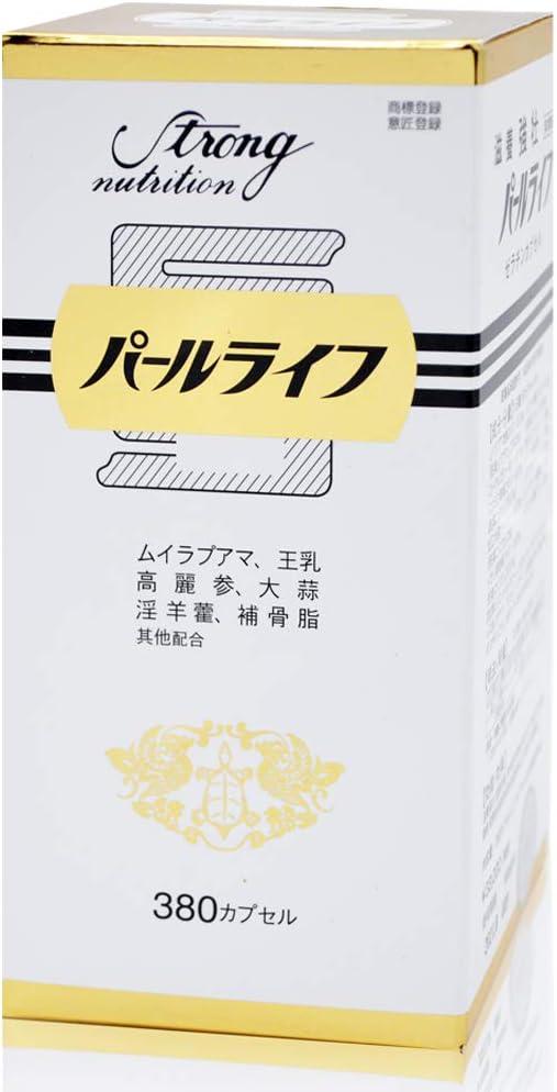 Nihon Yakuten Pearl New popularity Award-winning store Life 380cap