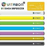 VITABON ヴィタボン 8KINDS OF ORGANIC FLAVOR 正規取扱店 (GOLD ミント&チェリー)