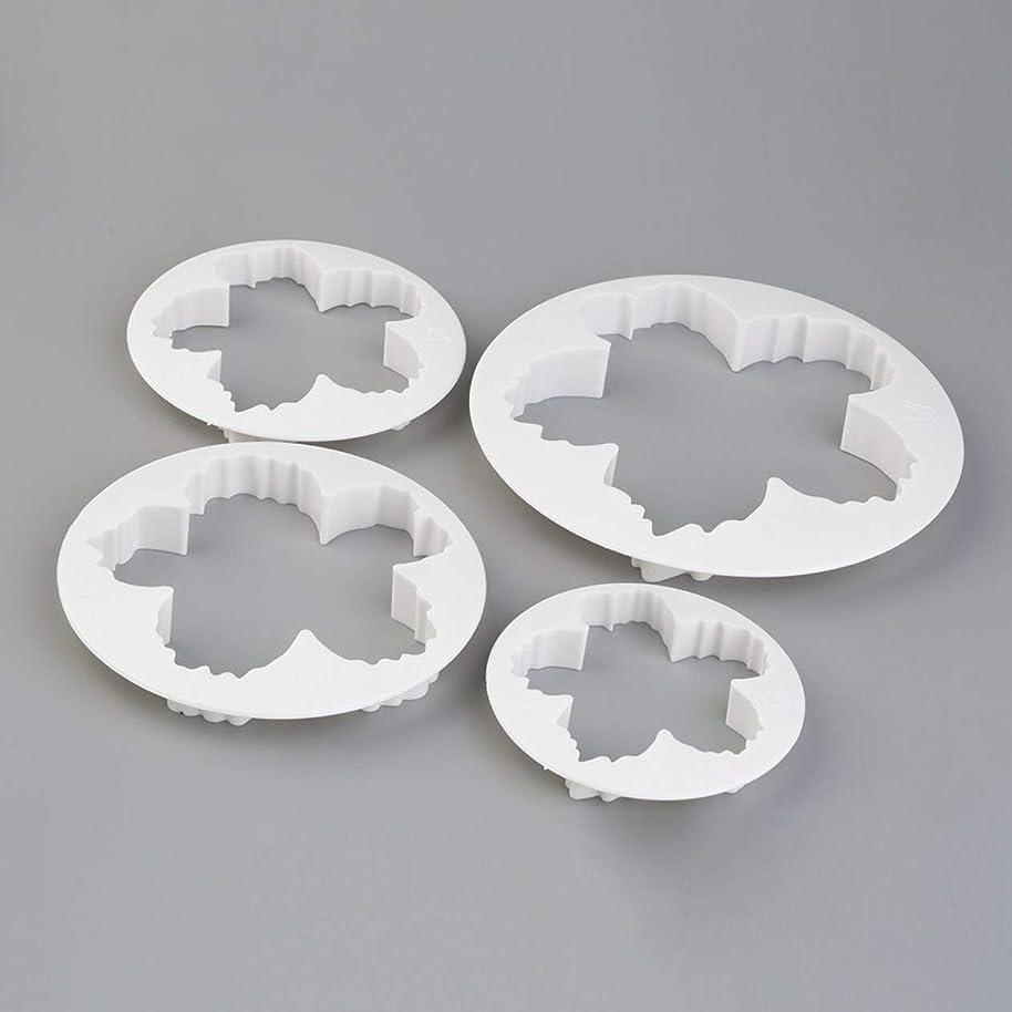 Ironheel White Plastic 4Pcs Peony Petal Mold Cutter Flowers Cake Gum Paste Decorating Moulds DIY Cookie Sugar Fondant Cutter Cake Decoration