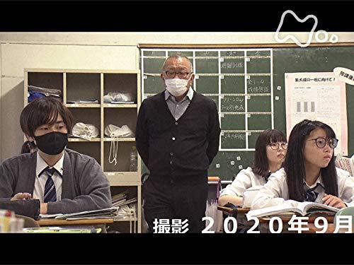「貧困の連鎖を断て!西成高校の挑戦」