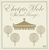 Electric Mole(通常盤)[DVD]