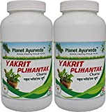 Yakrit Plihantak Churna Powder - 200 g - Ayurvedic Remedy by Planet Ayurveda (in USA) - Two Jars