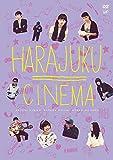 HARAJUKU CINEMA[DVD]