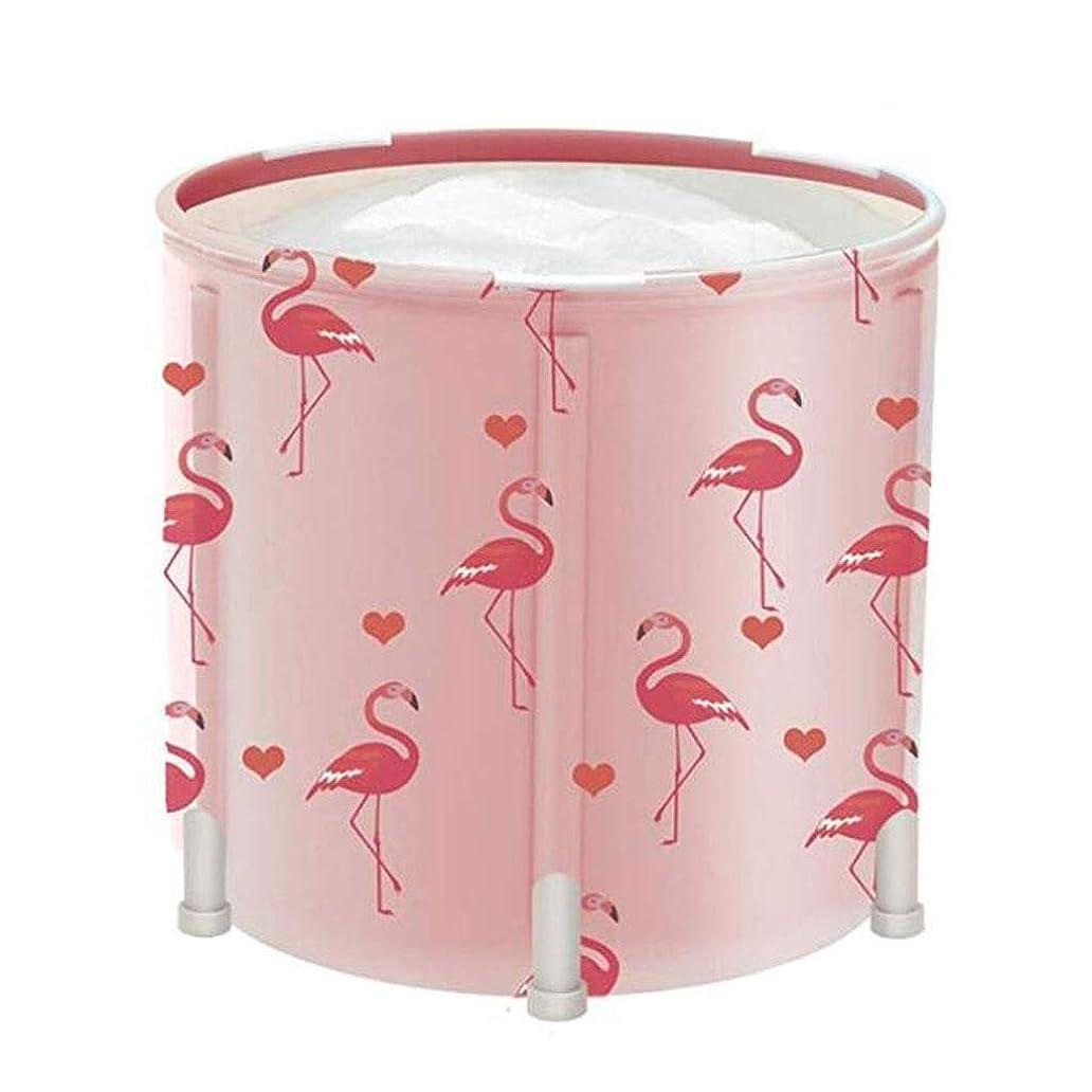埋め込む作るブラウザポータブルバスタブ、折り畳み式の自立をインストールするにはバスタブ簡単に浸す、エコフレンドリーバスタブ浴室のスパ、温度を保つために熱泡で肥厚 (Color : Pink)