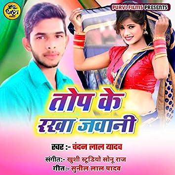 Top Ke Rakha Jawani