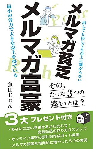 Merumaga Binbou Merumaga Fugou (Japanese Edition)