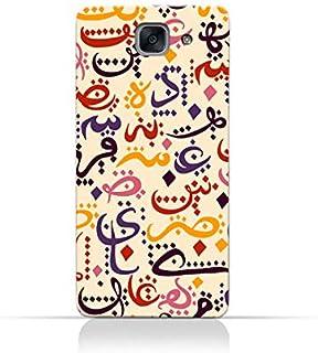 AMC Design Cover for Samsung Galaxy J7 Max - Multi Color