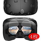VacFun Lot de 4 Film de Protection d'écran pour HTC Vive VR 0,14mm, sans Bulles, Auto-Cicatrisant (Non vitre Verre trempé)(Not Tempered Glass Screen Protector)