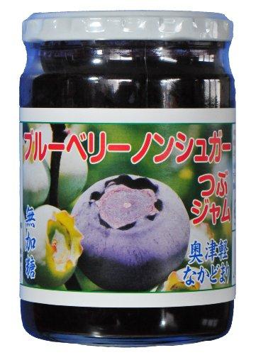 ブルーベリーノンシュガーつぶジャム 360g 【プレザーブスタイル】 砂糖不使用、無保存料ジャム。
