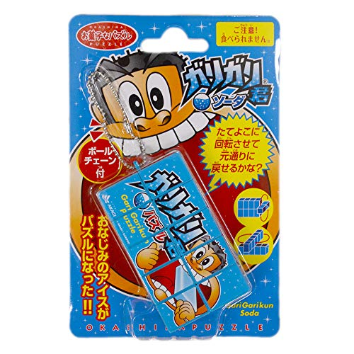 Puzzle you skinny soda candy (japan import)