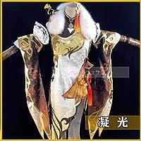 原神(Genshin) 凝光(ギョウコウ) コスプレ衣装 髪飾り付き ウィッグ 付き コスチューム 仮装 ステージ服 舞台 ハロウィン クリスマス