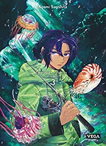 Deep Sea Aquarium MagMell Edition spéciale Tome 3