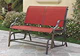 On The Way Store Outdoor Patio Yard Glider Loveseat 2-Seat Bench Red Synthetic Fabric Mesh Seating Beige