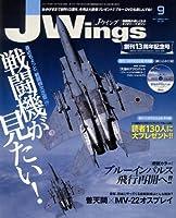 J Wings (ジェイウイング) 2011年 09月号 [雑誌]