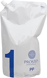 ホーユー プロステップ プロフェッショナルケアPP レフィル 1000ml