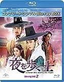 夜を歩く士〈ソンビ〉BD-BOX2<コンプリート・シンプルBD-...[Blu-ray/ブルーレイ]