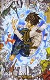 Pack Death Note 13: Guía De Lectura + Change The World (Pack Edt (glenat))