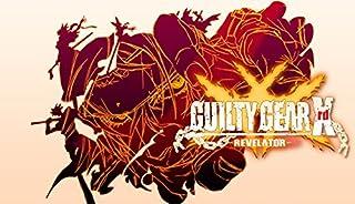 GUILTY GEAR Xrd -REVELATOR- Deluxe Edition|オンラインコード版
