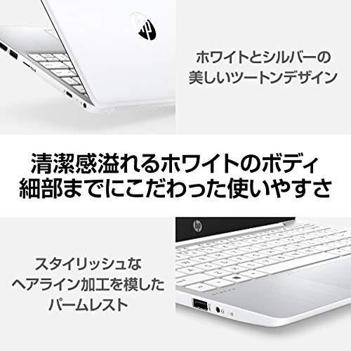HPノートパソコン11.6インチ日本語キーボードダイヤモンドホワイト(Celeron/4GBメモリ/64GBeMMC/Windows10Sモード)HPStream11-ak0000(型番:1W4Z1PA-AAAX)