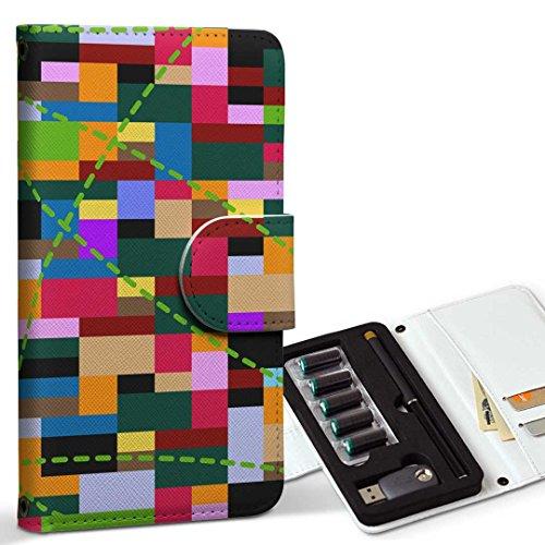スマコレ ploom TECH プルームテック 専用 レザーケース 手帳型 タバコ ケース カバー 合皮 ケース カバー 収納 プルームケース デザイン 革 チェック・ボーダー カラフル 緑 グリーン 模様 007777