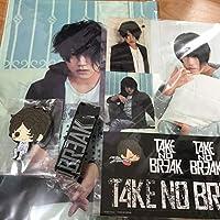 TAKE NO BREAK グッズ