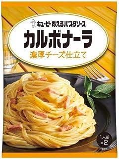 キユーピー あえるパスタソース カルボナーラ濃厚チーズ仕立て 70g 2食入×3個...