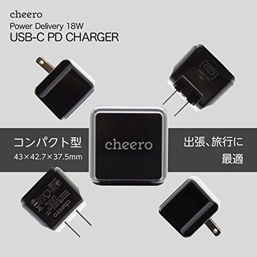 cheero『USB-CPDCharger18W(CHE-324)』