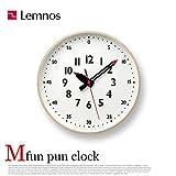 掛け時計 ふんぷんくろっく fun pun clock Mサイズ YD14-08 M レムノス Lemnos ウォールクロック 2017年グッドデザイン賞受賞