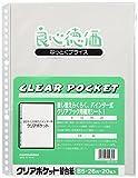 ナカバヤシ クリアブック用 クリアポケット替台紙 B5 1ポケット20枚入 SD-CP-25