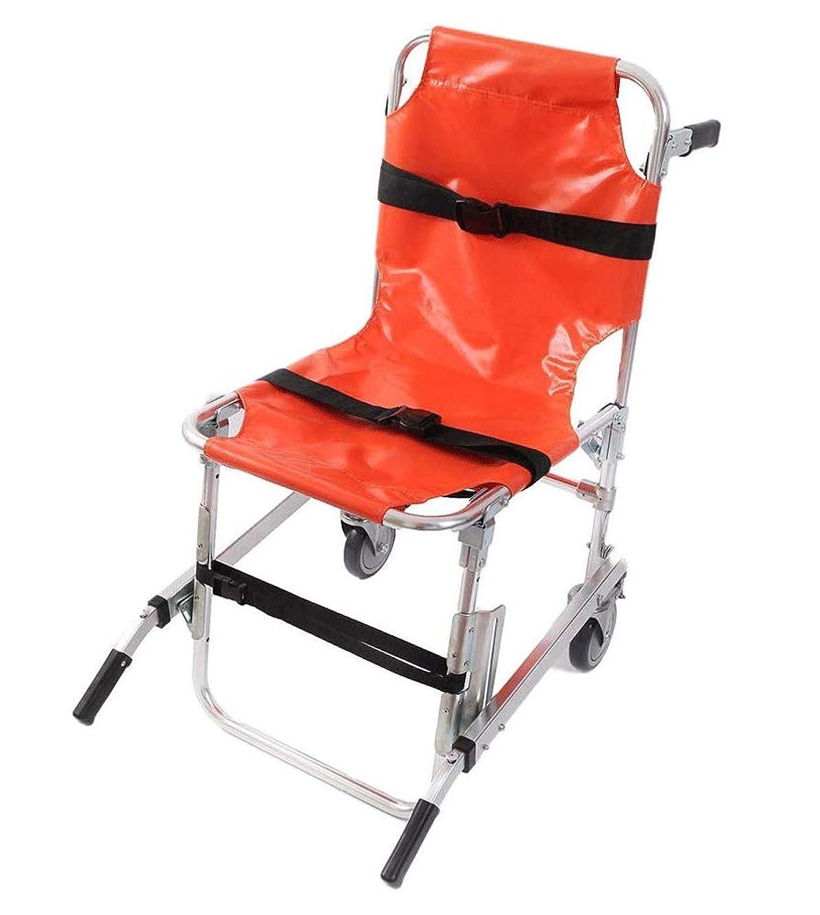 ロードされたどういたしまして省略患者拘束ストラップ付き車いすアルミ製軽量ホイール2折りたたみ医療交通椅子、350ポンドの容量をクライミングEMS階段椅子、階段