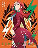 クビキリサイクル 青色サヴァンと戯言遣い 8(完全生産限定版)[Blu-ray/ブルーレイ]