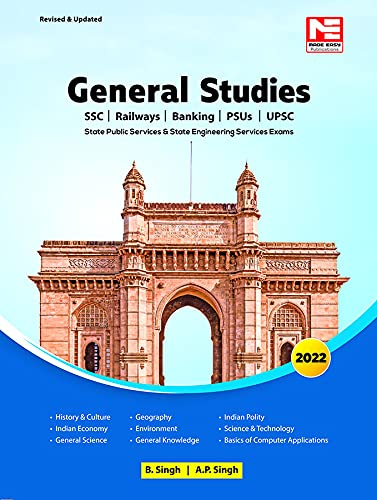 General Studies - 2022 for UPSC, SSC, Railways, PSUs and Bank PO