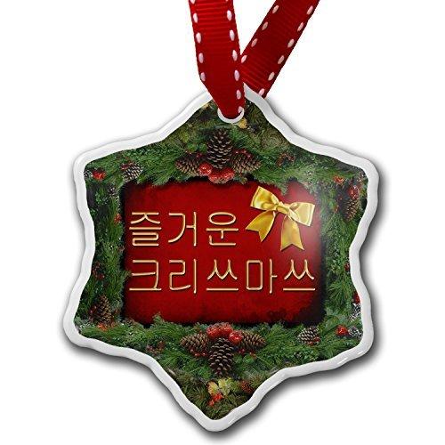 Adornos colgantes de cerámica con forma de corazón, feliz Navidad en coreano de Corea del Sur, Corea del Norte, divertidas decoraciones de árbol de Navidad y regalo