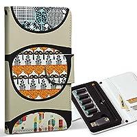 スマコレ ploom TECH プルームテック 専用 レザーケース 手帳型 タバコ ケース カバー 合皮 ケース カバー 収納 プルームケース デザイン 革 ユニーク 眼鏡 サングラス イラスト 004877