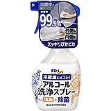 ウエ・ルコ 冷蔵庫用アルコール洗浄スプレー エディオンオリジナル EDW004