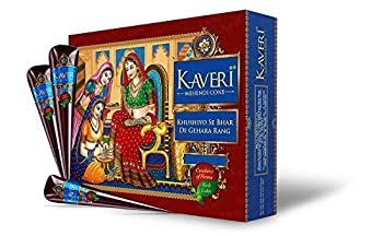 Heena Cone Indian Traditional 12 Kaveri Henna Mehndi Cone Natural Herbal Temporary Tattoo Body Paint Mehendi Cone 100% Natural