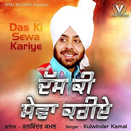 Kulwinder Kamal