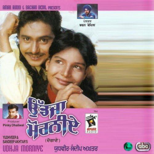 Yudhveer & Sandeep Akhtar