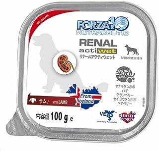 サニーペット FORZA10 リナール ラム アクティウェット 成犬用 100g(6個入)