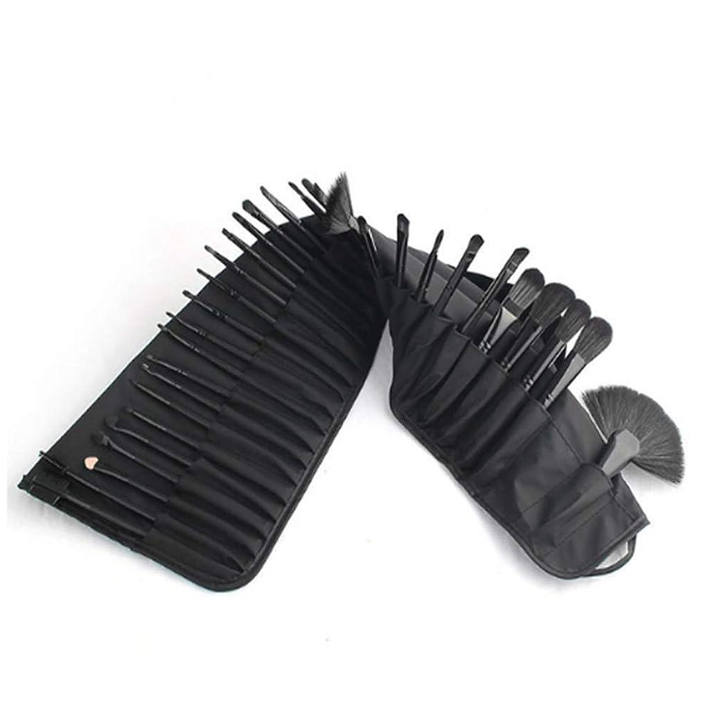 HIOJDWA Makeup Brushes Eye Shadows Lipstick Powder Foundation Brushes With Cosmetic Bag Make Up Brushes Kits