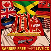 頂上 -Sound Clash Live CD-