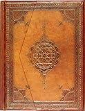 Arabesque Journal (Diary, Notebook)