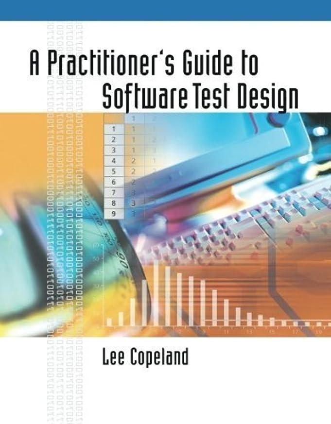 謝罪疲労均等にA Practitioner's Guide to Software Test Design (Artech House Computing Library) (English Edition)