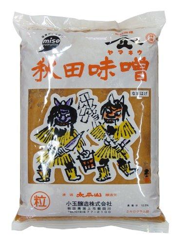 小玉醸造 ヤマキウ 特撰 秋田味噌(粒) 2kg