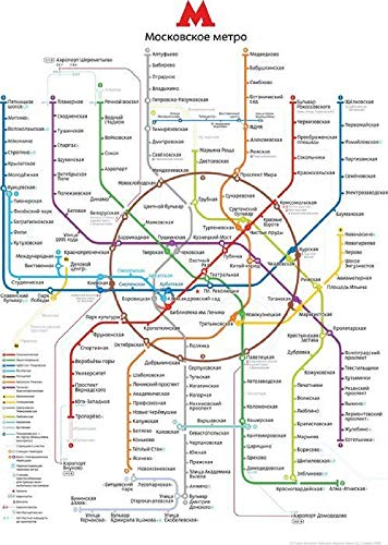 Papel de arroz para decoupage. Hecho en Rusia. 297x420 mm / ~ A3 (Mapa del metro de Moscú)
